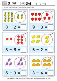 한 자리수 뺄셈공부 엄마표 학습지 프린트:: Math For Kids, Fun Math, Math Resources, Preschool Activities, Math Subtraction, Math Boards, Singapore Math, Preschool Projects, School Themes