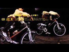 小沢健二「恋ってやっぱり」