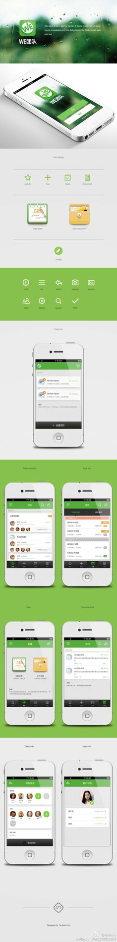 WE #UserInterface #UI #Design #Mobile #App