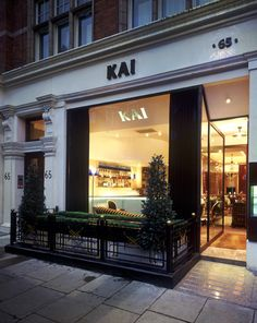 Kai Mayfair - Michelin Star Chinese Restaurant in London