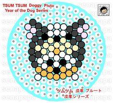 perler template tsum tsum, year of the dog, Pluto