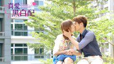 George Hu & Annie Chen - Love Around