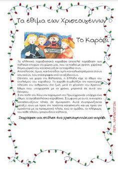 """""""ΠΕΡΙ... ΝΗΠΙΑΓΩΓΩΝ"""" : Το βιβλίο των Χριστουγέννων: Έθιμα και Παραδόσεις Greek Christmas, Christmas Frames, Christmas Mood, Christmas Cards, Xmas, Winter Activities, Christmas Activities, Craft Activities, Christmas Ornament Crafts"""