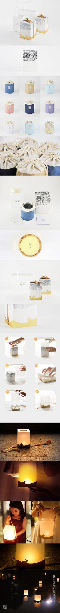 点亮中秋@七言设计采集到包装(695图)_花瓣平面设计 Assorted tea light gift packaging PD