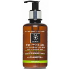 BUY NOW Apivita Cleansing Gel For Oily Combination Skin With Propolis And Citrus 200ml