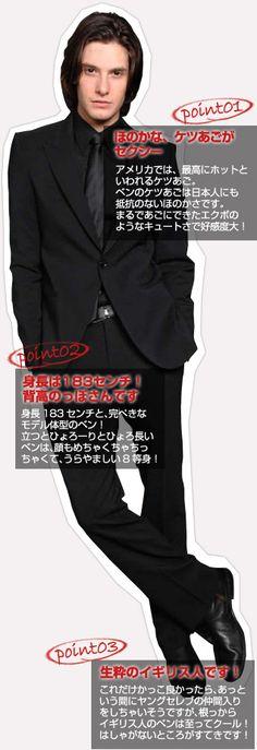 JAPANESE PUBLICATIONS   MISCELLANEOUS (2008) 018.jpg