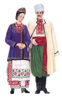 Національний костюм Дніпропетровщини