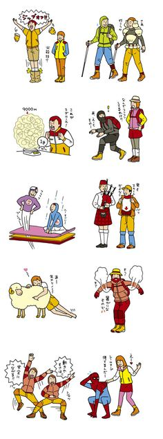 白根ゆたんぽ : PEAKS No.36   作品   東京イラストレーターズソサエティ (TIS)