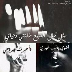 عراقي تايم