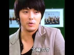 Park Yong Ha, Hyun Young, Slingshot, Korean Artist, Love You Forever, Amen, Victoria, Songs, Pictures