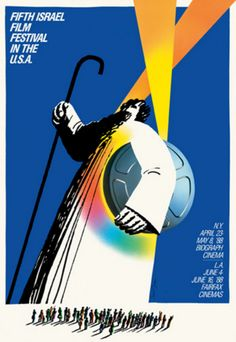 Saul Bass (1920-1996, American), 1988, Fifth Israël Film Festival in the USA, New York and Los Angeles.