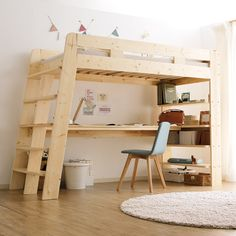 わくわく×充実ロフト Loft Beds For Small Rooms, Small Room Bedroom, Bedroom Loft, Kids Bedroom, Bedroom Decor, Bunk Bed With Desk, Loft Bunk Beds, Bunk Bed Designs, Girl Bedroom Designs