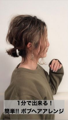 Hair And Nails, Make Up, Face, Hairstyles, Clothes, Scissors, Hair, Hairstyle Short, Haircuts