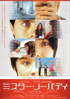 ミスター・ノーバディ - Yahoo!映画