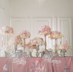 Wedding table of a dream