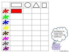 * Kleuren-vormen matrix 2-2 Fun Worksheets For Kids, First Grade Math Worksheets, Vowel Worksheets, Kindergarten Worksheets, Act Math, Sudoku, File Folder Activities, Subtraction Worksheets, School Programs