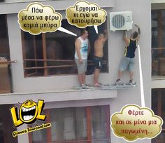 Funny Greek, Funny Stuff, Funny Pictures, Lol, Baseball Cards, Humor, Photos, Funny Photos, Pictures