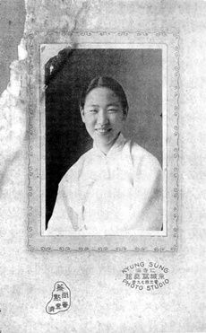 Photo by Lee, Hong-kyoung, 1919 (She was the first female photographer in Korea.)