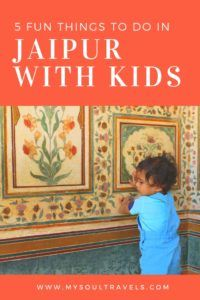 Jaipur is a fairytale city in Rajasthan,the largest state of India. With it's enchanting forts, fascinating folklore and magical music, Jaipur has something for everyone. This beautiful city is royal, chaotic and rustic all at once and is wonderful to explore with kids (or without...