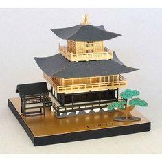 Paper Nano: Kyoto