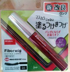 Best japanese mascara, slips off