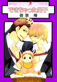 Dekichatta Danshi Just click on the image and enjoy the video part1  #manga #yaoi #video