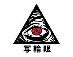 Dark Art Drawings, Tattoo Design Drawings, Doodle Drawings, Naruto Sketch, Naruto Art, Naruto Tattoo, Anime Tattoos, Japanese Artwork, Japanese Tattoo Art