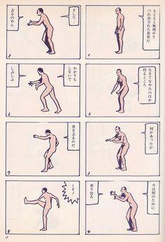 seiichi hayashi 027 | Flickr: Intercambio de fotos
