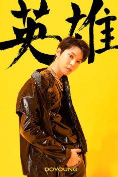 Doyoung individual photo teaser album neozone 'kick it' NCT 127 come back K Pop, Nct 127, Winwin, Taeyong, Album Nct, Kim Dong Young, Nct Life, Nct Doyoung, Johnny Seo