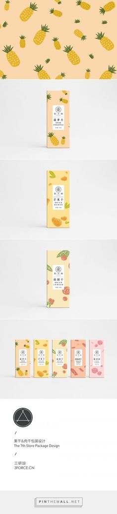 The 7th Store Fruit&Meat Products Packaging by 3Force Brand Consultant PD