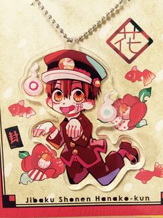Anime Sexy, Anime Figures, Anime Characters, Manga Anime, Anime Art, Silver The Hedgehog, Anime Lindo, Ensemble Stars, Kageyama