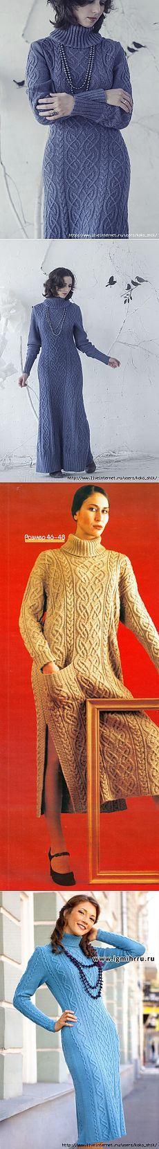 Вязание спицами - Платье, туника и джемпер спицами аранами - Кельтский мотив…