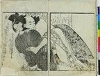 Illustrated erotic book, shunga, woodblock print. First volume (of 3 originally). Scenes of love-making. Contents: 2 pages of preface, 1 single-page image, five double-page images, 2 single-page images (because leaf 8 is missing), one 3-page image, 8 single pages of text. Inscribed and signed. Dark green replacement covers and replacement title slip, handwritten with scattered gold leaf.    Illustrated erotic book, shunga, woodblock print. First volume (of 3 originally). Part 4