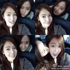 sica | SoshiButts jung sisters