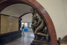 Στάση μετρό Ploschad Revolyutsii Moscow Metro, World Famous, Most Beautiful, Lion Sculpture, Statue, Art, Art Background, Kunst, Sculpture