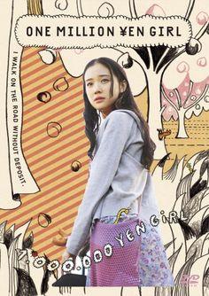 百万円と苦虫女. One of my fav movies.