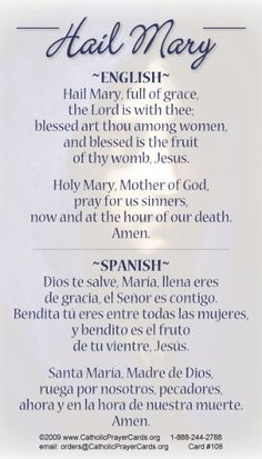 Spanish Bilingual Catholic Prayer Cards - St Therese of Lisieux - St. Joseph - Our Lady of Guadalupe - Sacred Heart of Jesus - John Paul the Great - Support Missionary work Hail Mary Prayer Catholic, Catholic Prayers In Spanish, Prayers To Mary, Bible Prayers, Holy Mary Prayer, Rosary In Spanish, Rosary Prayer, Praying The Rosary, God Prayer