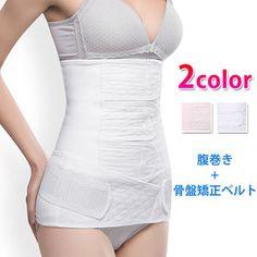 muchushop | Rakuten Global Market: Haramaki / waist cincher / waist / postpartum / maternity and belly / tightening / corset/belt / belt lumbar / back pain prevention and greater size and MOM clothes /MUCHU