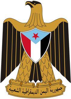 South Yemen, National Football Teams, Morocco Travel, Coat Of Arms, Badge, Disney Characters, Fictional Characters, Aurora Sleeping Beauty, Disney Princess