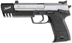 Heckler & Koch USP Match Compensator 9x19mm (Tomb Raider)