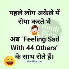 Hindi Pics - Latest Hindi Quotes, Suvichar, Status and Shayari Images Funny Status Quotes, Funny Quotes In Hindi, Comedy Quotes, Funny Statuses, Jokes In Hindi, Funny Quotes About Life, Jokes Quotes, Best Quotes, Fun Quotes