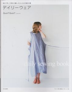 """Want!  """"DAILY SEWING BOOK""""  Japanese Pattern Book by pomadour24 on Etsy"""