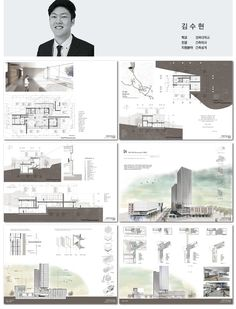 Gns O Gns O You are in the right place about Architecture portfolio design template Here Portfolio Design Layouts, Architect Portfolio Design, Landscape Architecture Portfolio, Baroque Architecture, Green Architecture, Futuristic Architecture, Concept Architecture, Drawing Architecture, Architecture Diagrams