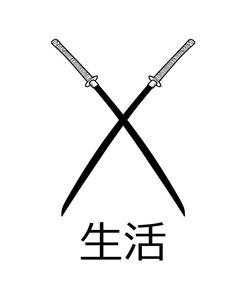 T – 59 photos Body Art Tattoos, Girl Tattoos, Tatoos, Kanji Tattoo, Samurai Artwork, Japanese Tattoo Art, Samurai Tattoo, Flash Art, Dope Art