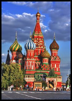 Saint Basil's is located at the southeast end of Red Square, just across from the Spasskaya Tower of the Kremlin.