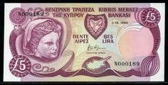 Cyprus banknotesCY£ 5 Cypriot pounds banknote of 1990, issued by the Central Bank of Cyprus - Kentriki Trapeza tis Kyproy - Kıbrıs Merkez Bankası. Cypriot banknotes, Cypriot paper money, Cypriot bank notes, Cyprus banknotes, Cyprus paper money, Cyprus bank notes.