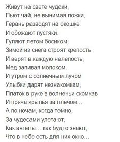 Живут на свете чудаки... Russian Quotes, Yes I Did, Lol So True, Out Loud, Philosophy, Psychology, My Life, Positivity, Humor