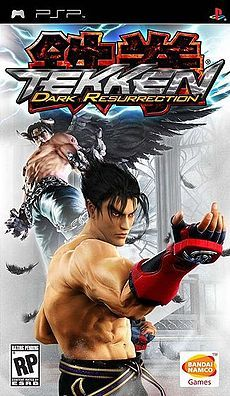 Tekken 5 - Dark Resurrection: Who hasn't played Tekken as a child? Fighting games where the thing back in the day. Still love Asuka Kazama and her brother Devil Jin, my absolute favourites!