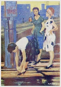 "Pimenov. 1963-66. ""Before the dancing,"" a series of ""new neighborhoods"""