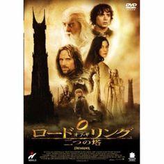 ロード・オブ・ザ・リング/二つの塔(2002) THE LORD OF THE RINGS: THE TWO TOWERS